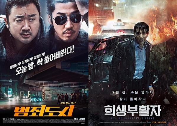 (출처=포스터 '범죄도시' '희생부활자')