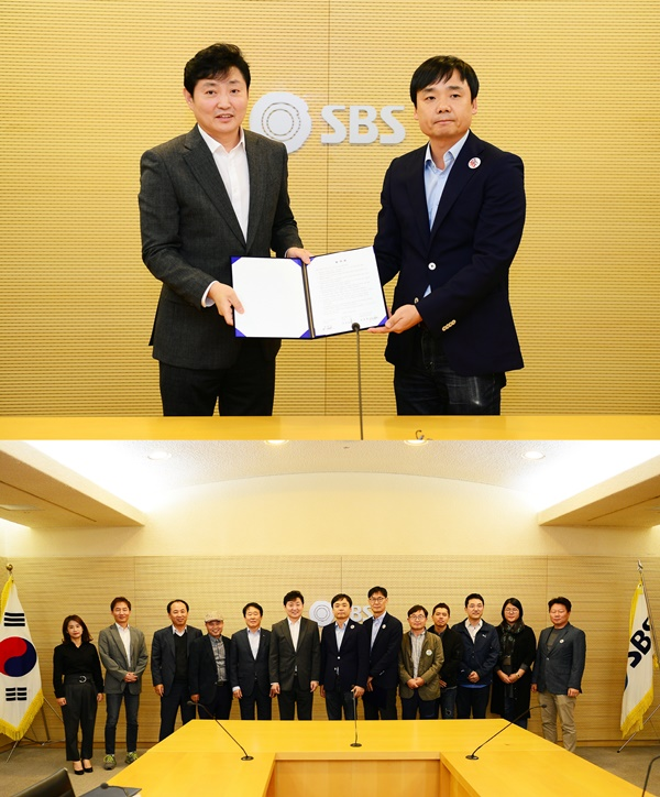 ▲임명동의제 노사협의에 합의하는 SBS 노사 양측(사진=SBS)