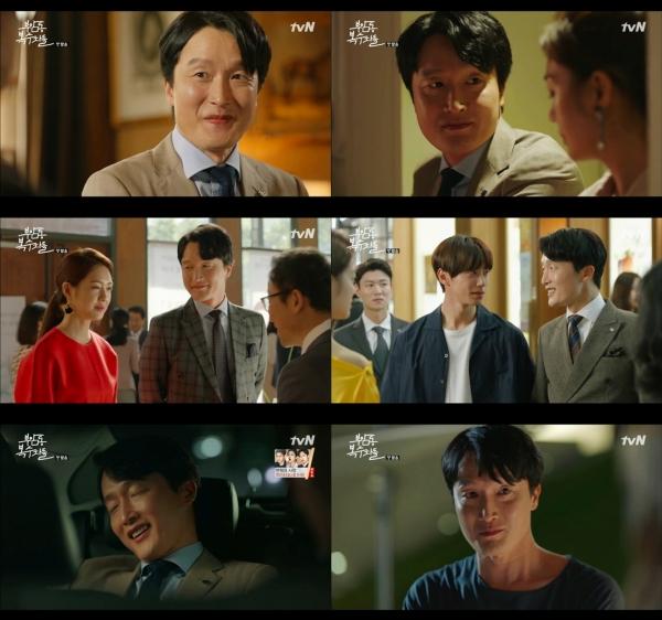 ▲(사진=tvN 수목드라마 '부암동 복수자들' 영상 캡처)