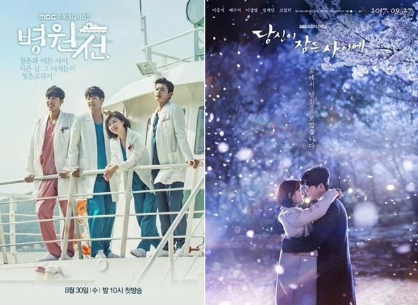 ▲드라마 '병원선'과 '당신이 잠든사이에' 공식 포스터(사진=MBC, SBS)