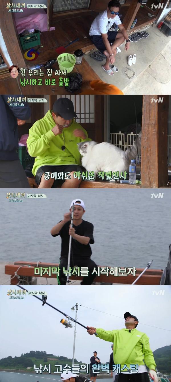 ▲'삼시세끼바다목장' 11회 캡처(사진=tvN)