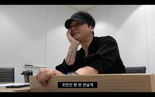 ▲(사진='YG전자' 티저 영상 캡처)