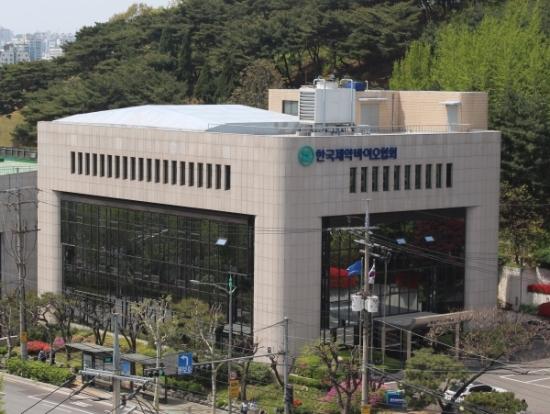 ▲한국제약바이오협회 건물 전경