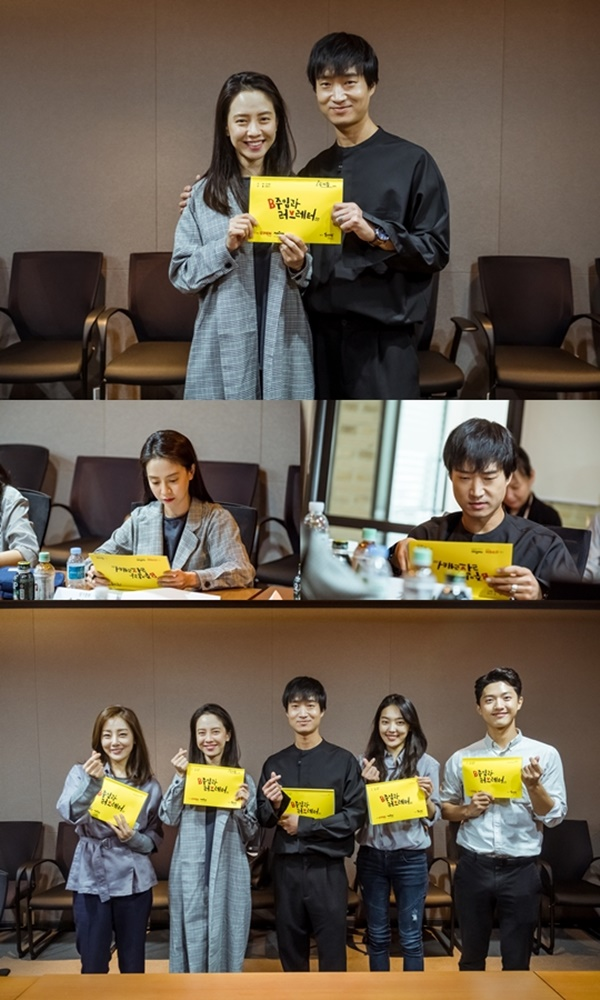 ▲'B주임과 러브레터' 대본리딩 현장(사진=tvN)