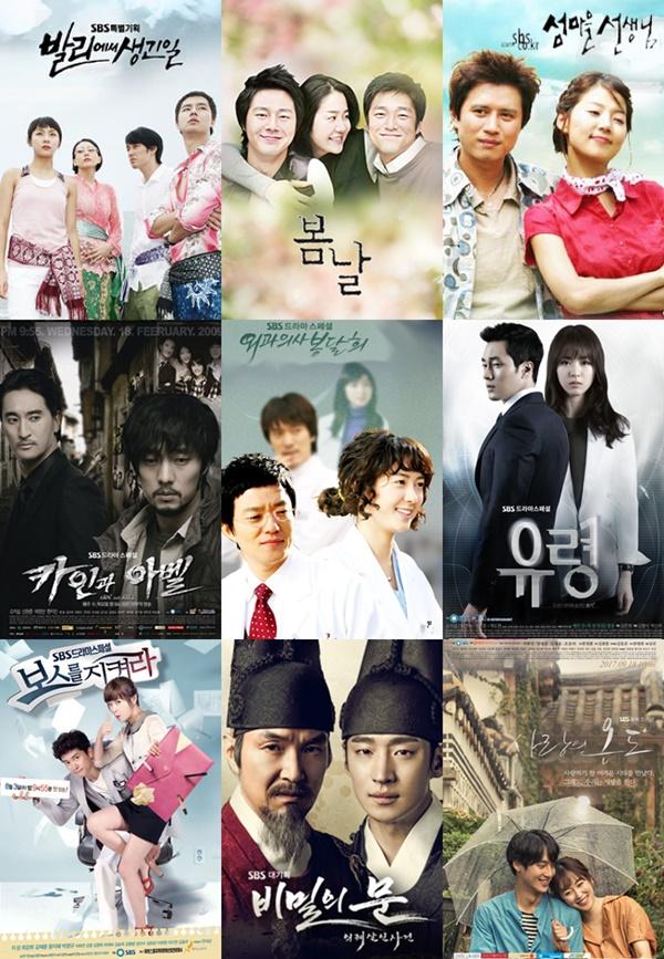 ▲김홍재 촬영감독이 작업한 드라마들(사진=SBS)