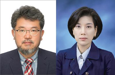 ▲곽종영 아주의대 교수(의학과), 김소희 아주대 교수(약학과)