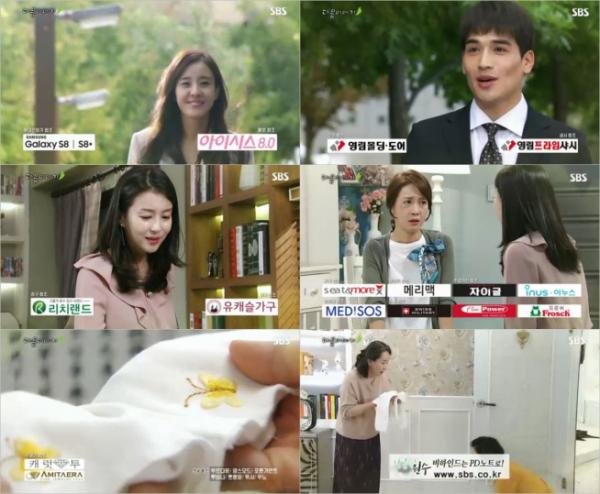 (출처=SBS '달콤한 원수')