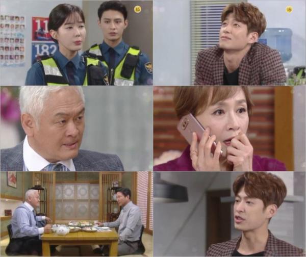 (출처=KBS 1TV '무궁화 꽃이 피었습니다')