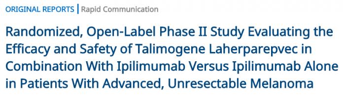 ▲임리직 임상2상 결과가 발표된 논문, 저널오브 클리니컬 온콜로지(Journal of clinical Oncology)