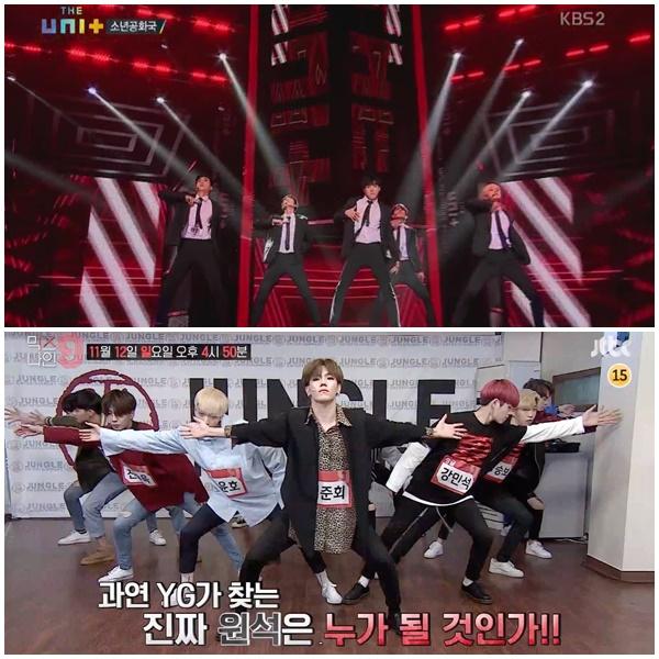 (사진=KBS2 '더 유닛', JTBC '믹스나인' 캡처)