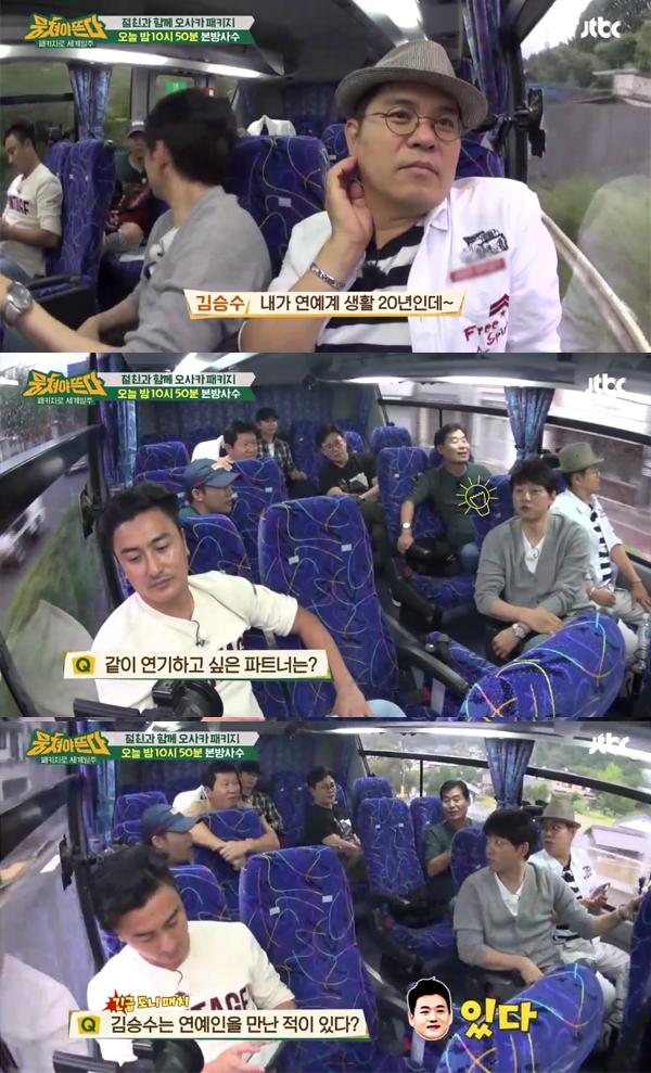 ▲'뭉쳐야뜬다' 48회 캡처(사진=JTBC)