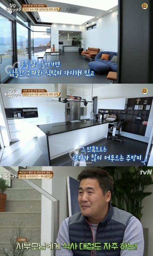 (출처=tvN '집밥 백선생' 방송캡처)