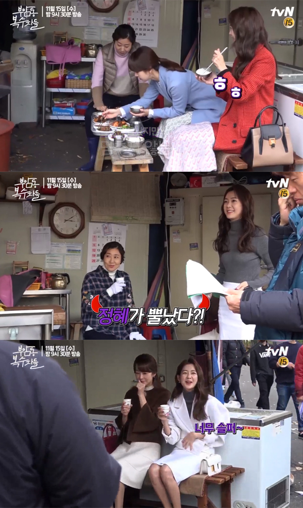 ▲'부암동복수자들' 비하인드 영상 캡처(사진=tvN)