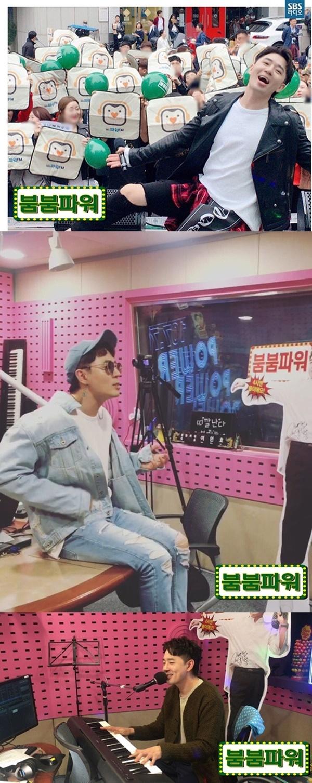▲SBS파워FM '붐붐파워'(사진=SBS)