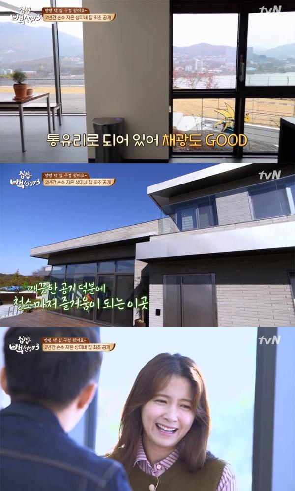 ▲'집밥백선생3' 남상미(사진=tvN)