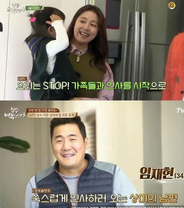 (출처=tvN 방송 캡쳐)
