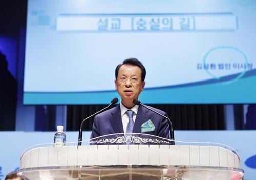 ▲명성교회 김삼환 원로목사(연합뉴스)