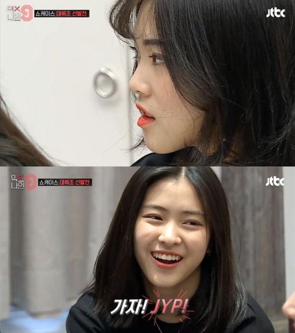 (출처=JTBC 방송 캡쳐)