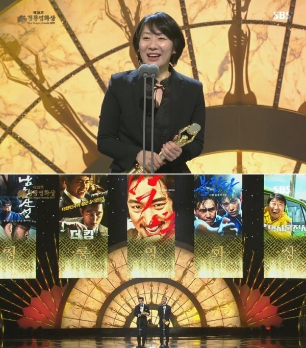 ▲박은경 대표(사진=SBS '청룡영화상' 생중계)