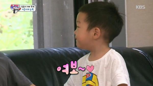 (출처 : KBS2 <슈퍼맨이 돌아왔다>)