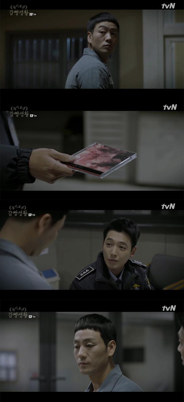 ▲'슬기로운감빵생활' 5회 캡처(사진=tvN)