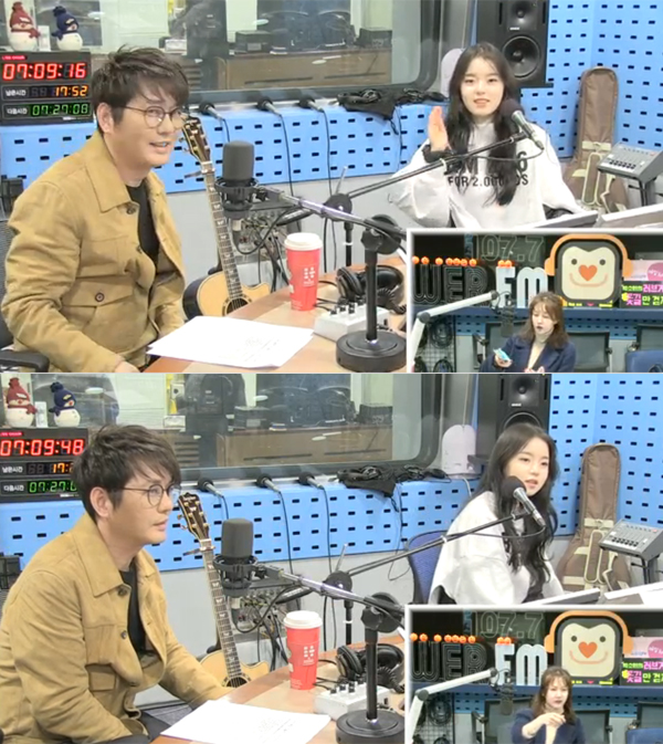 ▲'박소현의러브게임' 신승훈 로시(사진=SBS 파워FM)