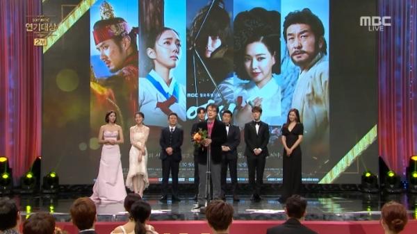 ▲드라마 '역적' 김진만PD와 배우들(사진=MBC '연기대상')