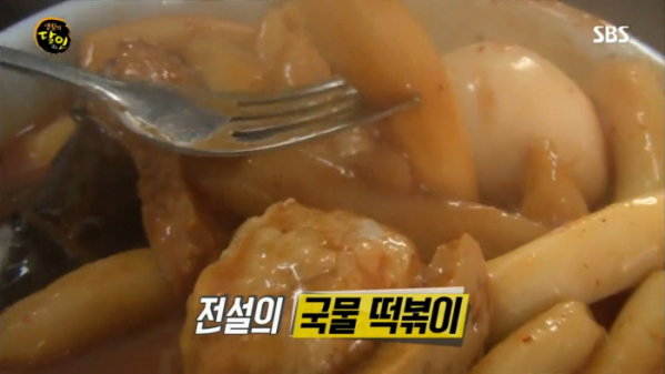 (출처=SBS '생활의 달인')