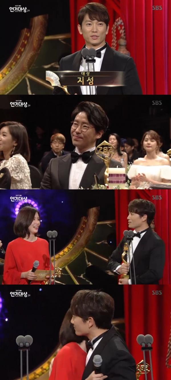 (사진='2017 SBS 연기대상' 캡처)