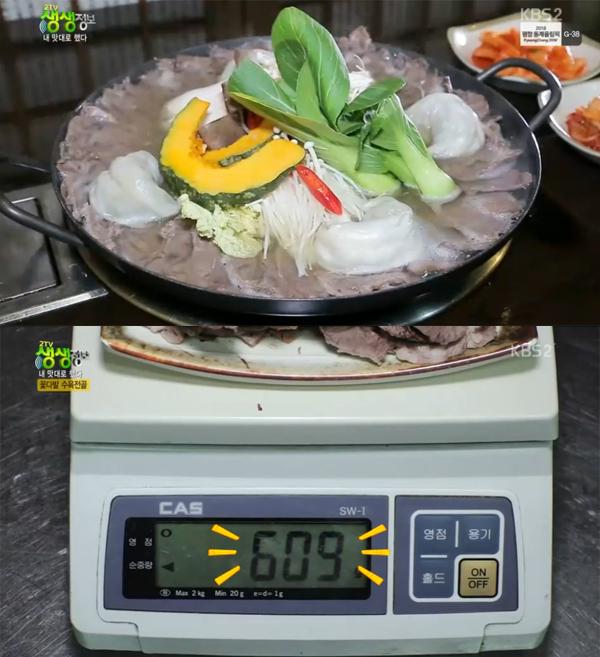 ▲'생생정보' 수육전골(사진=KBS2)