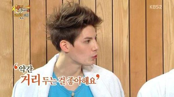 (출처 : KBS2 <해피투게더>)