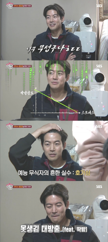 (사진=SBS '집사부일체' 이상윤 캡처)