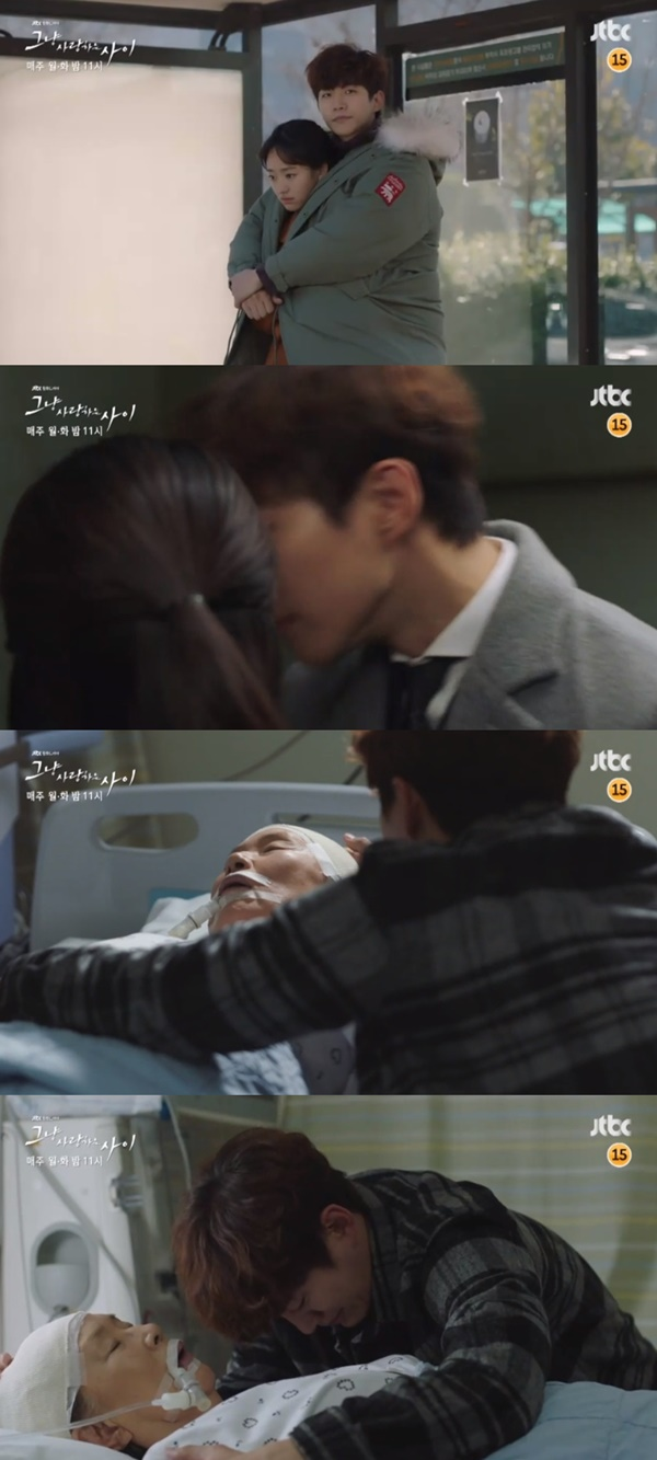(▲JTBC 월화드라마 '그냥 사랑하는 사이')