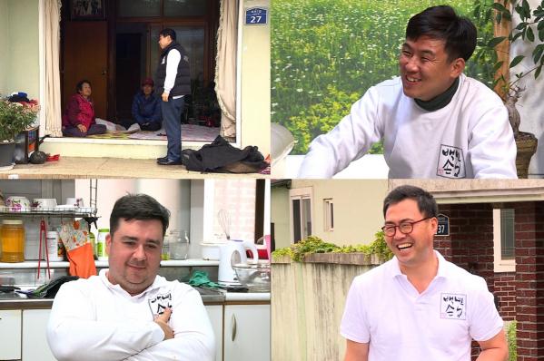 ▲'자기야-백년손님' 출연 사위들(사진=SBS)