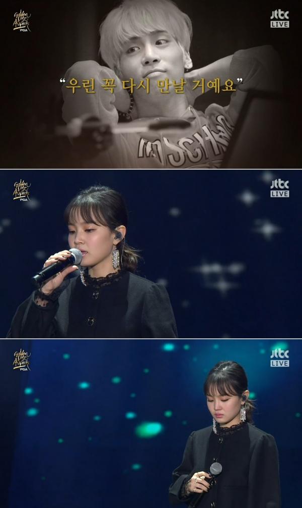 ▲가수 이하이(사진=JTBC '2018 골든디스크')