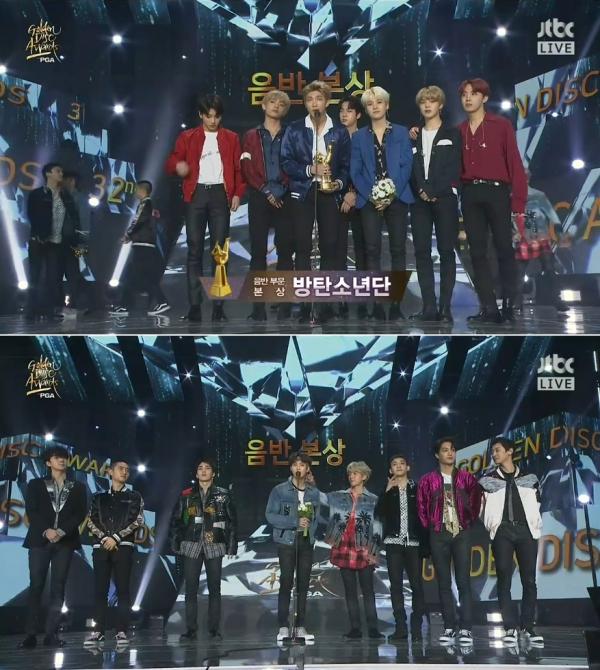 ▲그룹 방탄소년단(위) 엑소(사진=JTBC '2018 골든디스크')