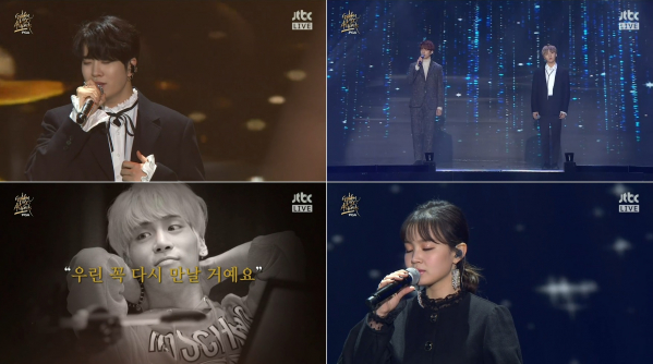 (사진=JTBC '2018 골든디스크')