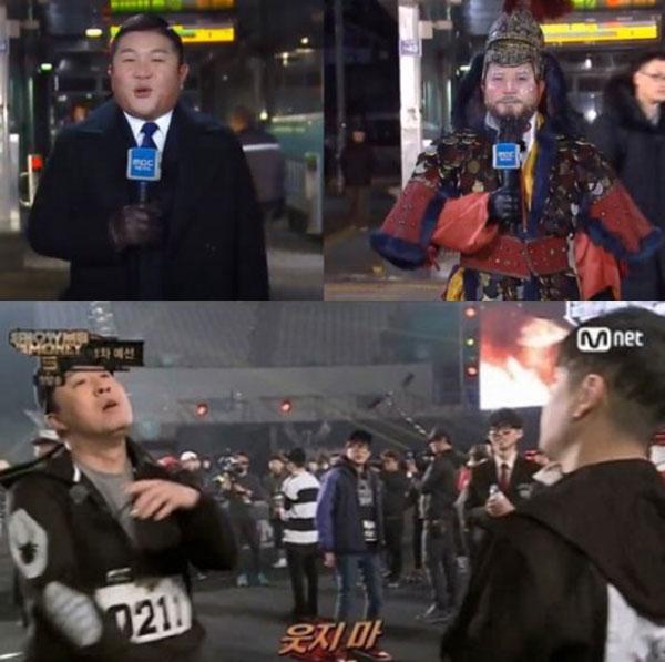 (출처=MBC뉴스, Mnet 방송 캡쳐)