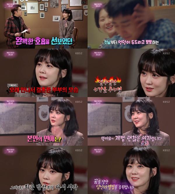 (KBS2 '연예가 중계')