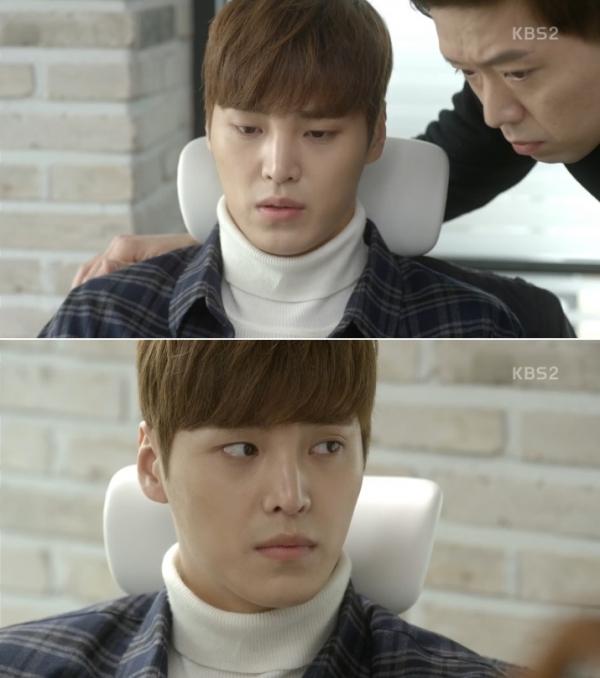 (사진=KBS2 '황금빛 내인생')