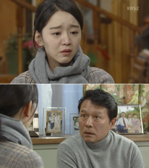 (사진=KBS2 '불후의 명곡-전설을 노래하다')