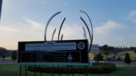 ▲2019년 일본여자오픈이 열리는 코코파리조트클럽