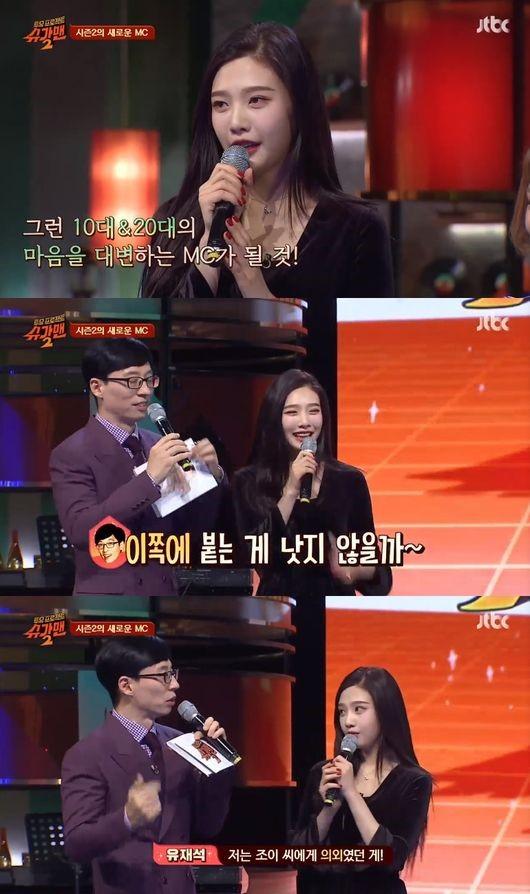 (JTBC '슈가맨2')