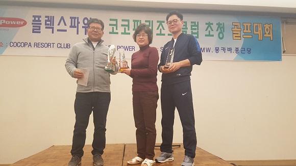 ▲왼쪽부터 정진영, 김명서, 김민석 씨