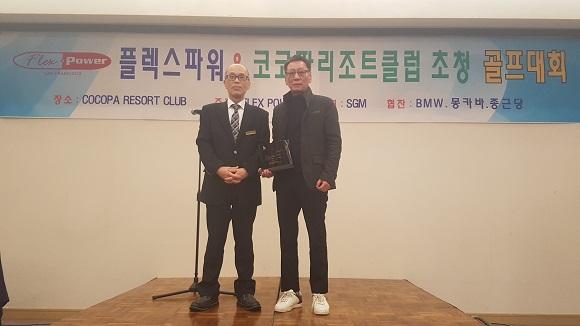 ▲코코파리조트클럽 이와타니 총지배인과 플렉스파워 김동욱 본부장(오른쪽).