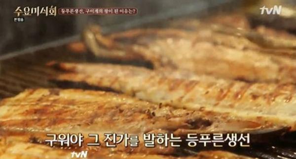 (출처 : tvn <수요미식회>)