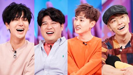 ▲'안녕하세요' 슈퍼주니어(사진=KBS2)