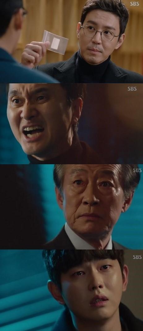 (SBS 월화드라마 '의문의 일승')