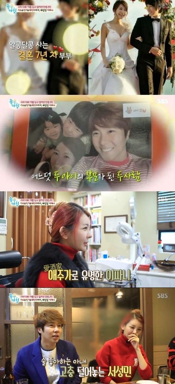 (출처=SBS '좋은아침')