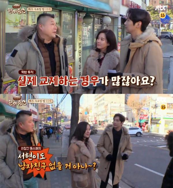 ▲'한끼줍쇼' 65회 캡처(사진=JTBC)